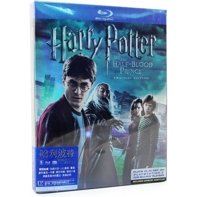 Harry Potter And The Half-Blood Prince [2-Disc Special Edition]