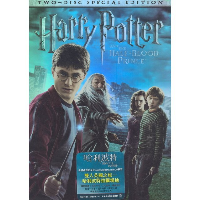Harry Potter And The Half-Blood Prince [2-Disc Lenticular Edition]