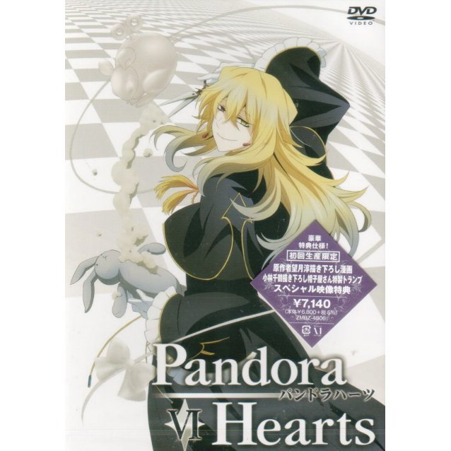 Pandorahearts DVD Retrace VI