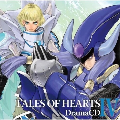 Tales Of Hearts Drama CD Vol.4