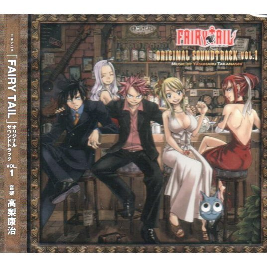 Fairy Tail Soundtrack 1