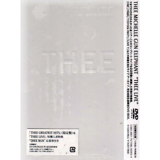 Thee Live [Limited Edition]