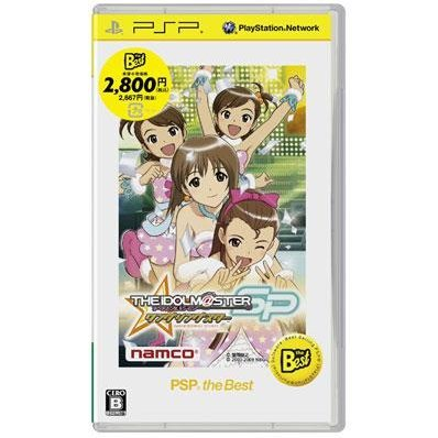 Idolm@ster SP: Wandering Star (PSP the Best)