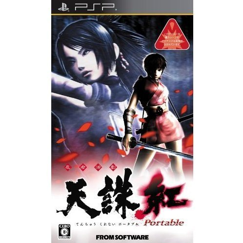Tenchu Kurenai Portable