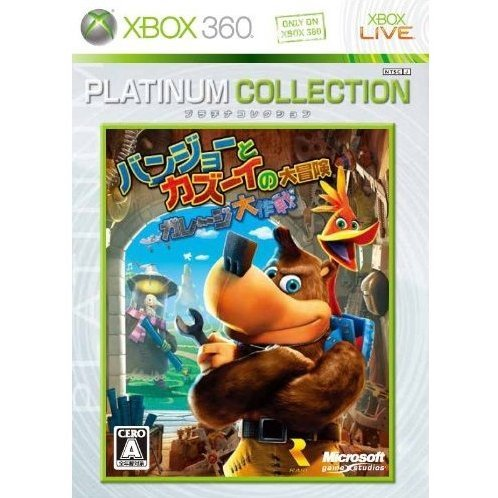 Banjo-Kazooie: Nuts & Bolts (Platinum Collection)