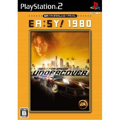 Need for Speed Undercover (EA:SY! 1980)