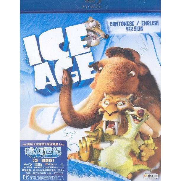 Ice Age [Cantonese/English Version]