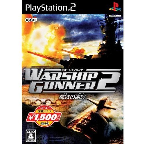 Warship Gunner 2: Change of Direction (Koei Teiban Series)