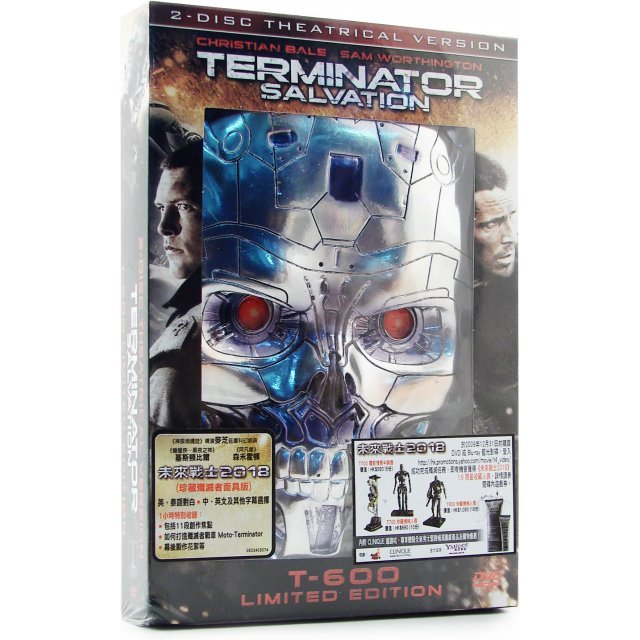 Terminator Salvation [2-Disc T-600 Limited Edition]