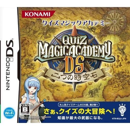 Quiz Magic Academy DS: Futatsu no Jikuu Koku