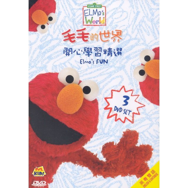 Elmo's World: Elmo's Fun [3-Discs Boxset]