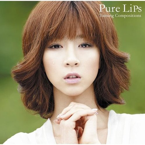 Pure Lips - Yuming Compositions