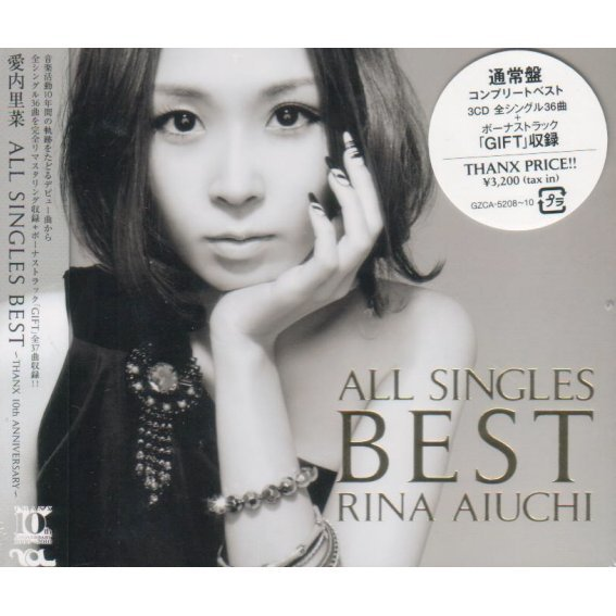 All Singles Best - Thanx 10th Anniversary