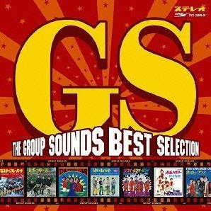 The GS Best Selection Akaban