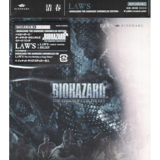 Law's - Biohazard The Darkside Chronicles Edition / Resident Evil Kiyoharu Ver. [CD+DVD Limited Edition Type A]