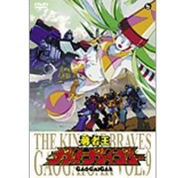 The King Of Braves Gaogaigar Vol.9