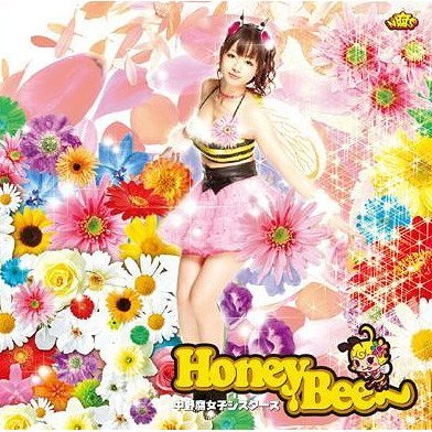 Honey Bee - Chiaki Kyan Ver. [CD+DVD Limited Edition]