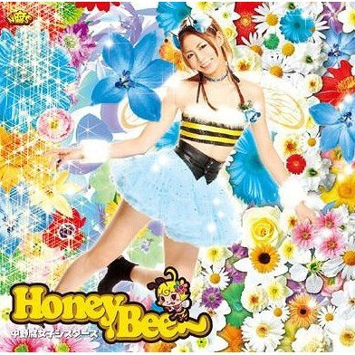 Honey Bee - Erika Ura Ver. [CD+DVD Limited Edition]