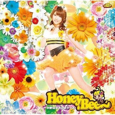 Honey Bee - Mariru Harada Ver. [CD+DVD Limited Edition]