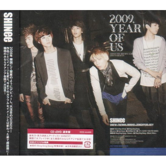 2009 Year Of Us [CD+DVD]