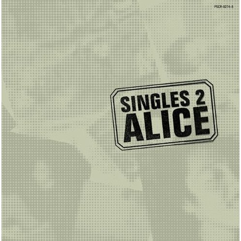 Singles 2 [Limited Edition]