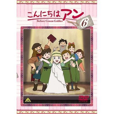Konnichiwa Anne - Before Green Gables 6