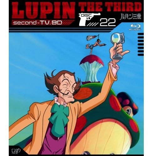 Lupin The Third Second TV. BD 22