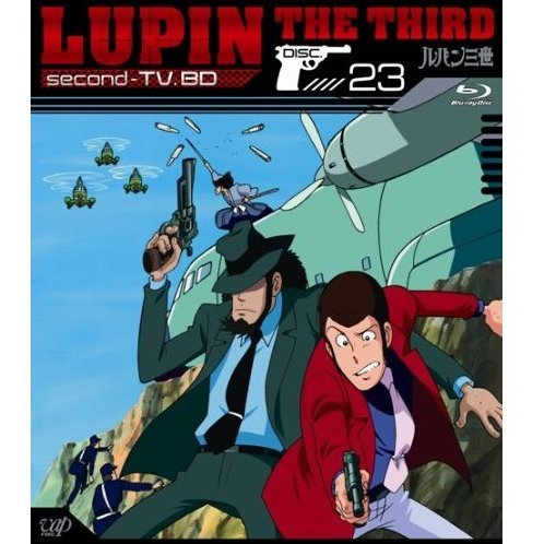 Lupin The Third Second TV. BD 23