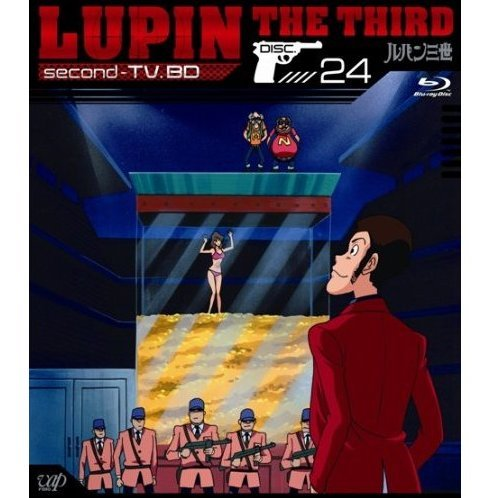Lupin The Third Second TV. BD 24
