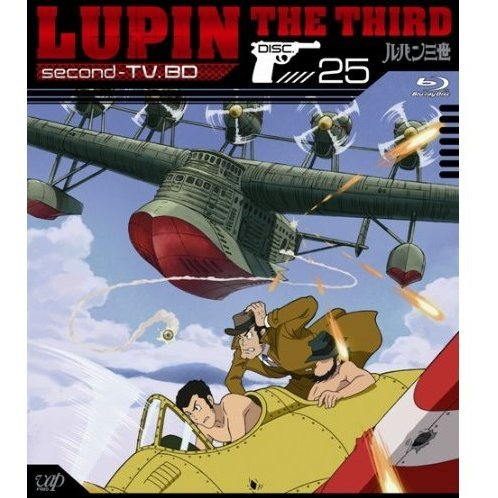 Lupin The Third Second TV. BD 25
