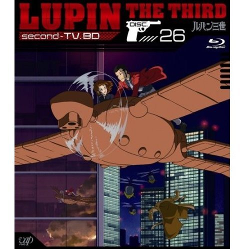 Lupin The Third Second TV. BD 26