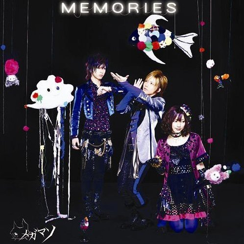 Memories [CD+DVD Limited Edition]