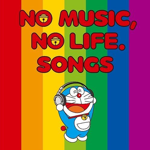 No Music No Life Songs