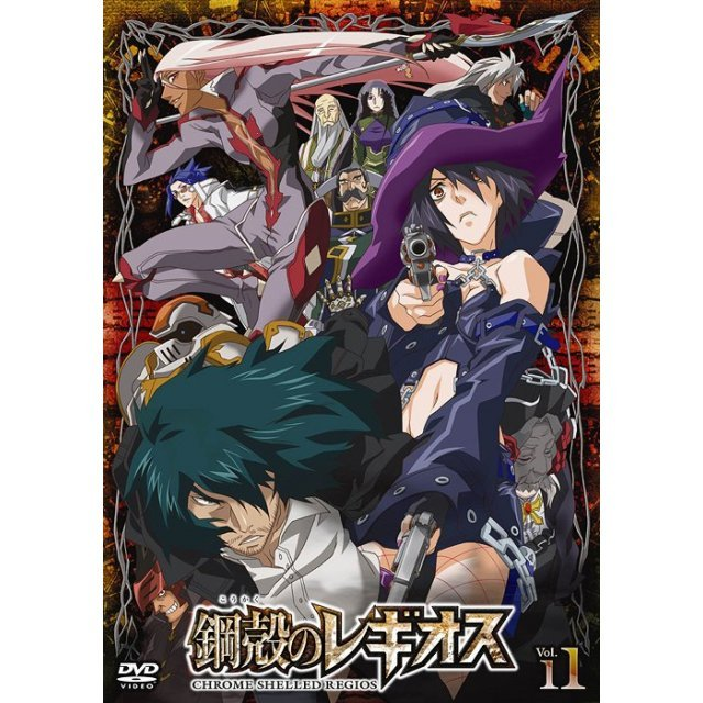 Chrome Shelled Regios Vol.11 [Limited Edition]