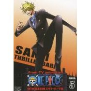 One Piece 10th Season Thriller Bark Hen Piece.5