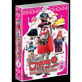 Ganbare Robocon DVD Collection Vol.3 [Limited Edition]