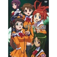 Stellvia Of The Universe / Uchu No Stellvia DVD Box [Limited Pressing]