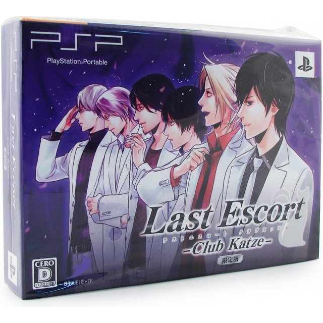 Last Escort: Club Katze [Limited Edition]