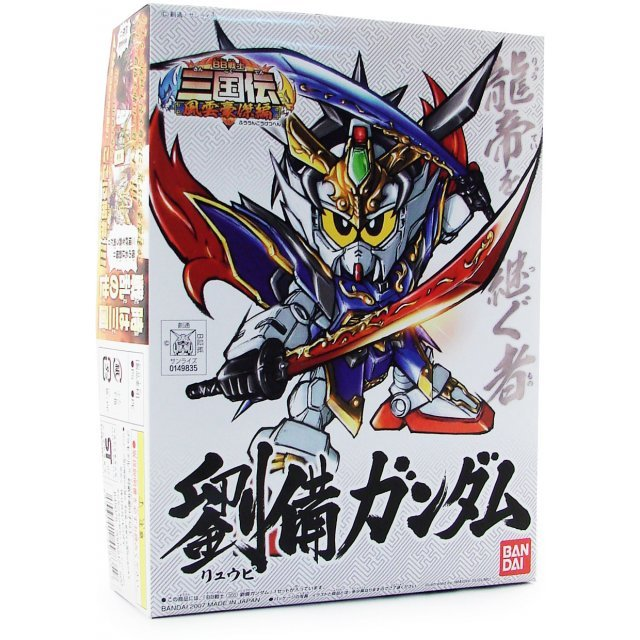 BB Senshi Sangokuden Pre-Painted Model Kit: Ryubi Gundam (SD)