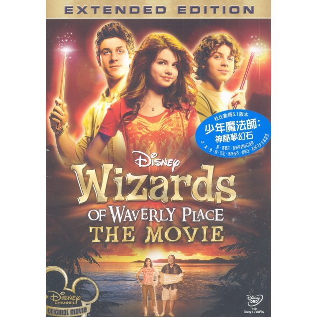 Wizards Of Waverly Place: The Movie [Extended Edition]