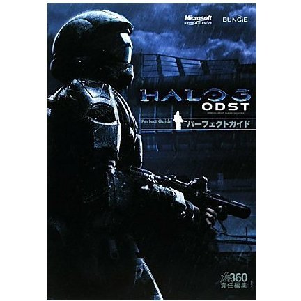 Halo 3: ODST Perfect Guide