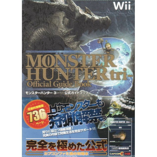 Monster Hunter 3 Official Guide Book