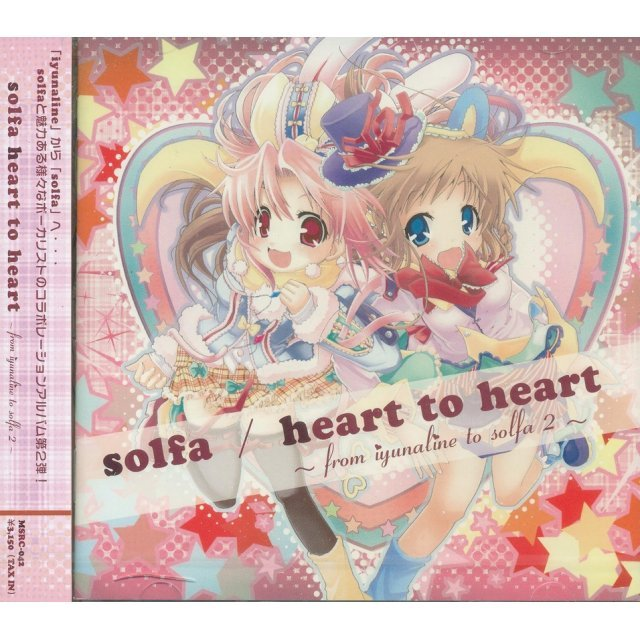 Heart To Heart - From Iyunaline To Solfa 2