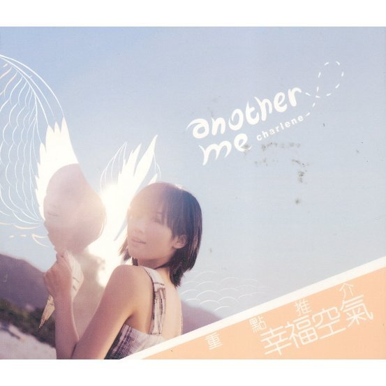 Another Me [CD+DVD]