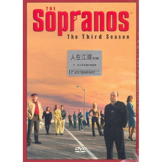 The Sopranos The Third Season