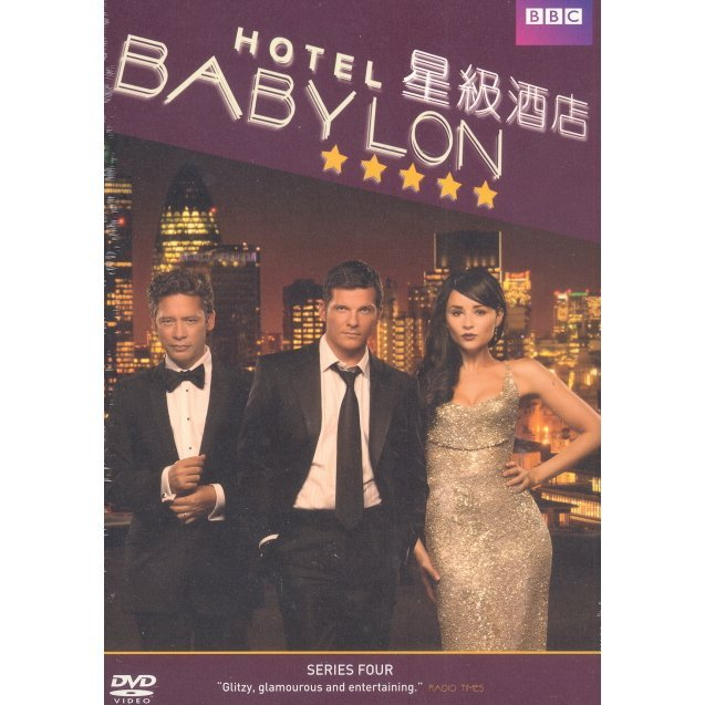 Hotel Babylon [Series 4]