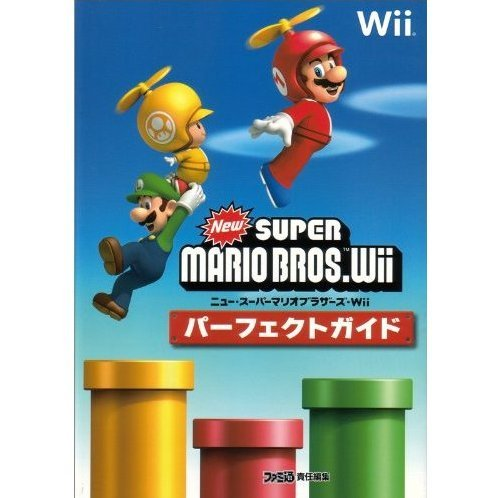 New Super Mario Bros. Wii Perfect Guide