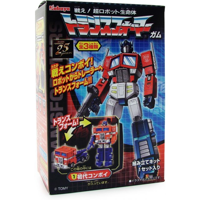 Transformers Pre-Painted Candy Toy