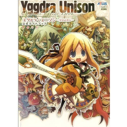 Yggdra Unison: Seiken Buyuuden Official Guide Book