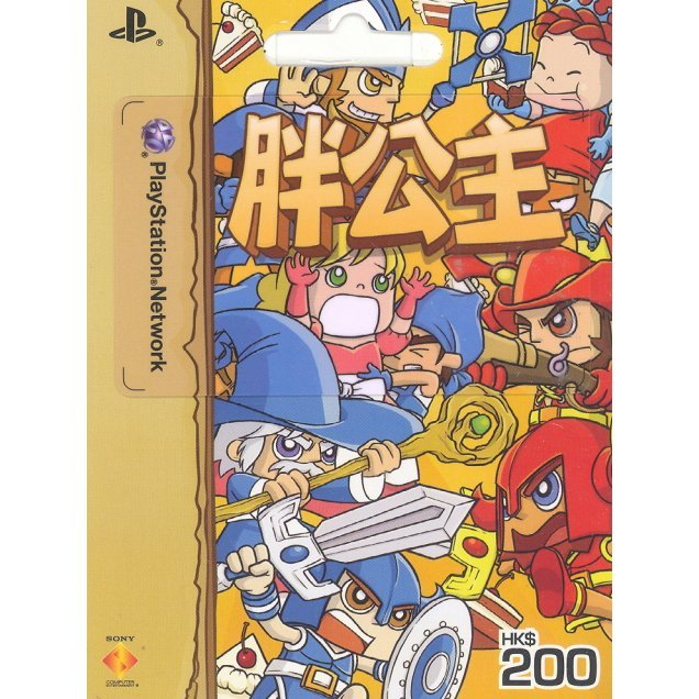 PlayStation Network Card / Ticket - Fat Princess (200 HKD / for Hong Kong network only)